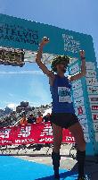 Neues Highlight der (Berglauf-)Marathonszene
