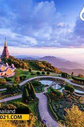 Premiere in Thailand